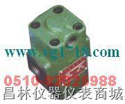 DFY-L10H1、B20H2、L32H1、B32H2、F50H1、F65H2、F80H1液控单向阀 DFY-L10H1、B20H2、L32H1、B32H2、F50H1、F65H2、