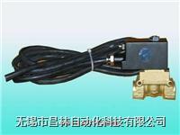 KL223.KL523系列防爆电磁阀   KL223.KL523系列防爆电磁阀
