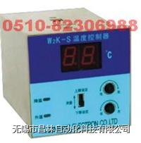 W2K-S(TH)温度控制器  W2K-S(TH)温度控制器