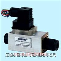 HED-40P,HED-40A,HED-40H,HED10P压力继电器  HED-40P,HED-40A,HED-40H,HED10P压力继电器