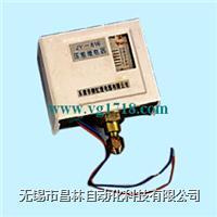 差压控制器JY-616、JC-0535 差压控制器JY-616、JC-0535