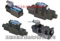 DSGL-01-2D2、DSGL-2B2电磁换向阀