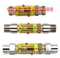 Z-6011,Z-6012,Z-6013,Z-6014,Z-6015,Z-6016   水平管道流量计 Z-6011,Z-6012,Z-6013,Z-6014,Z-6015,Z-6016