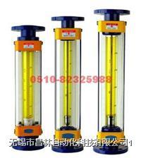 LZB-100,LZB-100F   玻璃转子流量计 LZB-100,LZB-100F