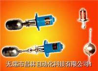 UQK-01,UQK-02,UQK-03   浮球液位控制器 UQK-01,UQK-02,UQK-03