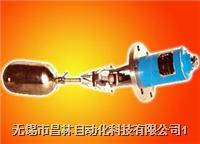 UQK-611,UQK-612,UQK-613,UQK-614    防腐浮球液控制器 UQK-611,UQK-612,UQK-613,UQK-614