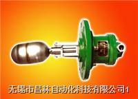 BUQK-01,BUQK-01N,BUQK-01T,BUQK-02,BUQK-03,BUQK-04  本质安全型浮球液位控器  BUQK-01,BUQK-01N,BUQK-01T,BUQK-02,BUQK-03,BUQK-04
