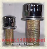 液压空气滤清器 QUQ1,QUQ2,QUQ2b,QUQ2.5,QUQ2.5b,QUQ3,QUQ4,QUQ5