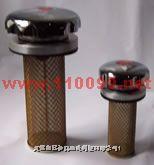 液压空气滤清器 EF5-65,EF6-80,EF7-100,EF8-120