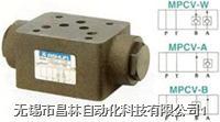 单段式积层型引导逆止阀 MPCV-02W,MPCV-02A,MPCV-02B,