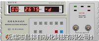 绝缘耐压数显自动测试仪 MS2675D,  MS2675D-Ⅰ,MS2675D-Ⅱ