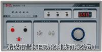 电焊机耐压测试仪 MS2670C-Ⅰ