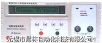 程控绝缘电阻测试仪 MS2675D-Ⅱ