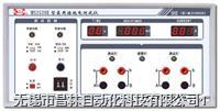 医用接地电阻测试仪 MS2520E,    MS2520G