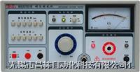 5kV耐压测试仪 MS2670D,MS2670E,MS2671A,MS2671B