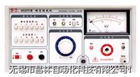 10kV耐压测试仪 MS2670,  MS2670A,  MS2670B,   MS2670C
