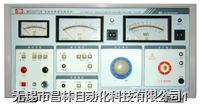 绝缘耐压数显自动测试仪 MS2675,   MS2675A,  MS2675B,   MS2675C