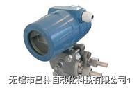 差压变送器 LED-1151DP