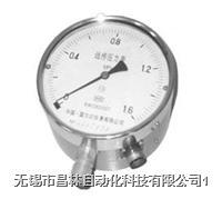 差动远传压力表 YTT-150A型,  YTT-150B型