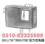 压力控制器 D501-7D,   D501-7DK