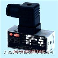 压力控制器 D505/18D