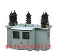 JLSZW10-6    JLSZW10-10三相三线干式计量箱 JLSZW10-6    JLSZW10-10