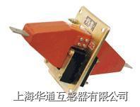 LAJ-10型户内.半封闭.穿墙式电流互感器 LAJ-10型