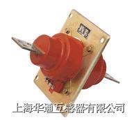 LAJ-10Q型户内.全工况.穿墙式电流互感器 LAJ-10Q型