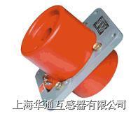 LAJ-10型户内.全工况.穿墙式电流互感器 LAJ-10型
