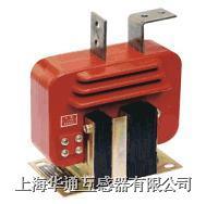 LZJC-10(LZJ-10 LZJD-10)型户内.半封闭.干式电流互感器 LZJC-10(LZJ-10 LZJD-10)型