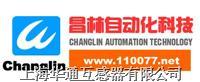 JLS2-6.JLS2-10(三相四线制)高压计量箱  JLS2-6.JLS2-10