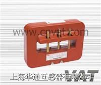 LMZJ1-0.66 2000/5电流互感器 LMZJ1-0.66 2000/5