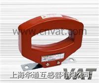 LMZJ1-0.5 5000/5电流互感器 LMZJ1-0.5 5000/5