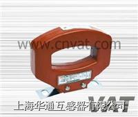 LMZJ1-0.5 2000/5  电流互感器 LMZJ1-0.5 2000/5
