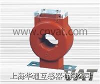 LMZJ1-0.5防窃电型 LMZJ1-0.5