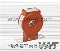 LMZ1-0.5 200/5电流互感器