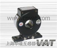 LMK1-0.5 600/5电流互感器 LMK1-0.5 600/5