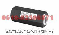 A-Hb10L,A-Hb20L,A-Hb32L,直通单向阀 A-Hb10L,A-Hb20L,A-Hb32L,