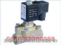 KL55015,电磁阀 KL55015