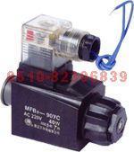 MFB9-37YC交流本整型湿式阀用螺纹联接电磁铁  MFB9-37YC