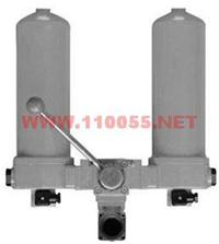 双筒回油过滤器  QWU-A160×*P , SWU-A250×*P