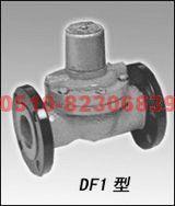 二通膜片式电磁阀  DF1-3F40,DF1-4F50