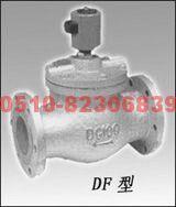 二位二通水用电磁阀  DF-40,DF-50