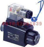 直流湿式阀用电磁铁 MFZ9-90YC MFZ9-90YC