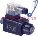 MFZ9-22YC   直流湿式阀用电磁铁  MFZ9-22YC