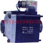 直流湿式阀用电磁铁 MFZ6-90YC MFZ6-90YC