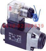 直流湿式阀用电磁铁 MFZ6-37YC MFZ6-37YC