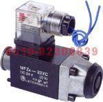 MFZ6-22YC   直流湿式阀用电磁铁  MFZ6-22YC