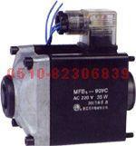 MFB6-90YC   交流本整型湿式阀用电磁铁 MFB6-90YC