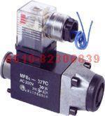 交流本整型湿式阀用电磁铁  MFB6-37YC MFB6-37YC